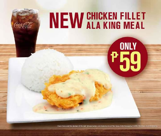 I didnt need aldub to convince me to try mcdos chicken fillet ala mcdochicken fillet ala king forumfinder Gallery
