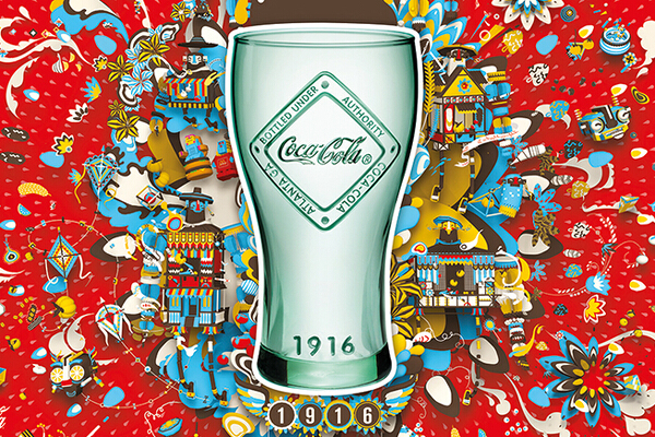 Coca-Cola Glasses 2015 Poster