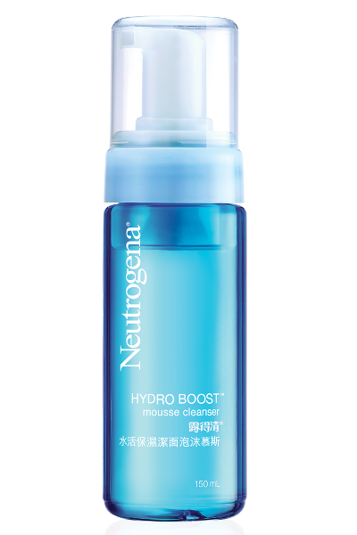 Hydro Boost Mousse Cleanser 150mL