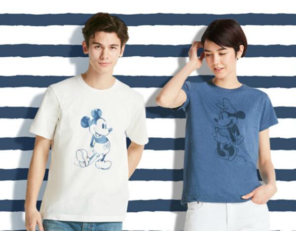 UT Mickey Blue (01)