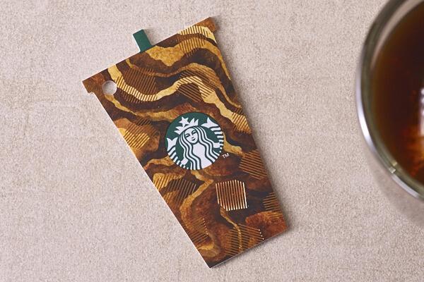 Iced Coffee Card