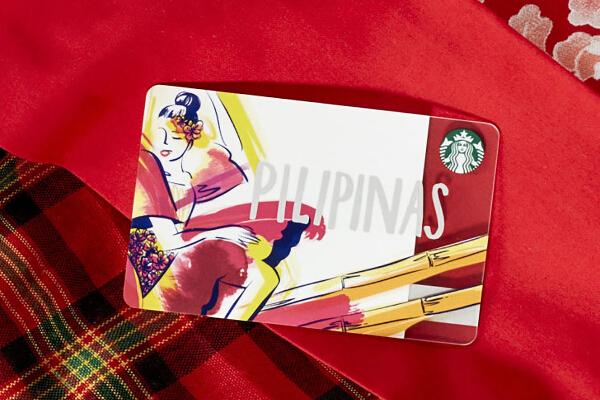 FIN_2017 Pilipinas Starbucks Card