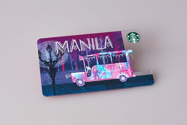 FIN_Manila Starbucks Card
