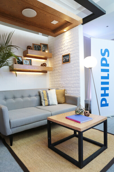 Philips living room
