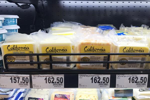 California Cheeses at Rustans