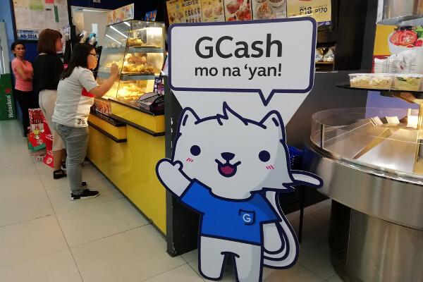 gcash-ministop 2