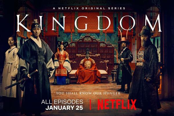 Kingdom Netflix poster