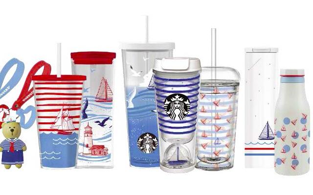Starbucks June 2019 Nautical Merch