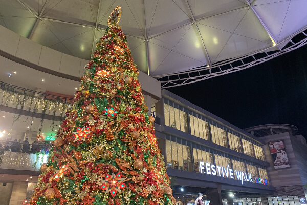 Iloilo Business Park Christmas 2019 Christmas tree