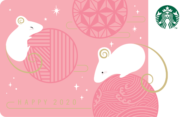Year of the Rat Paper Card
