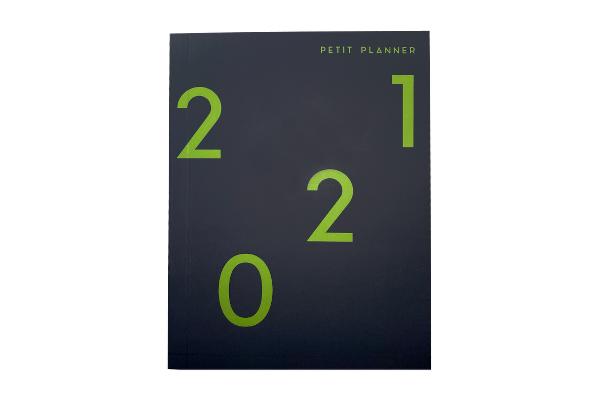 2021PetitPlanner_whitebg